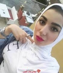 فيس بوك بنات تونس اجمل بنات علي الفيس بوك افخم فخمه