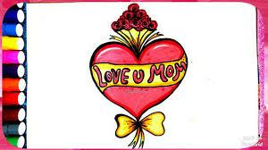 عيد الام رسم قلب لعيد الام بطريقة مبتكرة وسهلة رسم موضوع عن