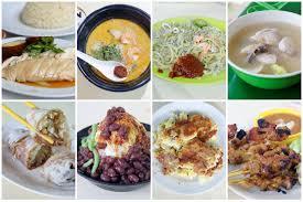 Bukit Timah Food Centre Hawker Stalls ...