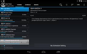 Air Tivi+ for Android - APK Download