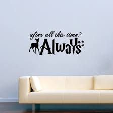 Amazon Com Harry Potter Wall Decals Severus Snape Patronus And Quotes After All This Time Always Decor Stickers Vinyl Mk3719 Home Kitchen