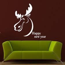 Wall Decal Decor Decals Art Deer Elk Cheerful Happy New Year Congratulation Gift M730 Decorwalldecals H Wall Decals Congratulations Gift Wall Stickers Murals