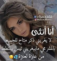 صور بنات 2019 For Android Apk Download