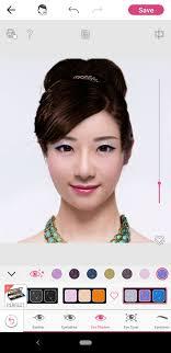 youcam makeup 5 73 1 télécharger pour