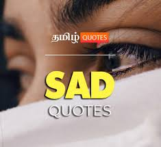 tamil quotes motivational love friendship quotes whatsapp