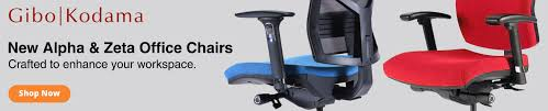 gibo kodama chairs