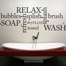 bathroom wall decal quote