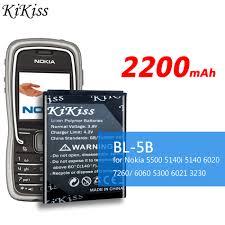 BL 5B 2200mAh Battery For Nokia 3230 ...