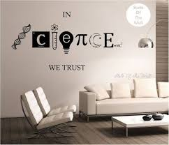 Science Wall Decal In Science We Trust Vinyl Sticker Art Decor Etsy In 2020 Science Decor Wall Decals For Bedroom Wall Decals Living Room