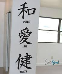 Japanese Kanji Lettering Peace Love Health Wall Decal Sticker 244 Stickerbrand