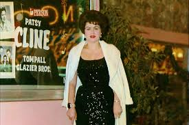 Daughter of a Single Mom, Singer Patsy Cline Is Still Loved | ESME