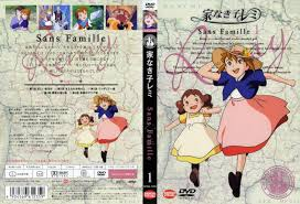 Anime Covers : covers of Remy, sans famille volume 1 japanese