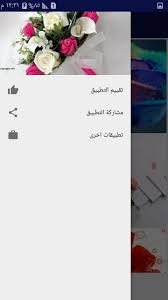 خلفيات موبايل 2018 Hq غلاف فيس بوك جديد For Android Apk Download