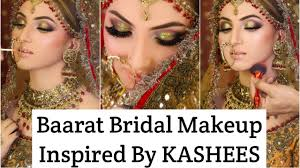 barat bridal makeup tutorial inspired