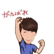 hiroshi watanabe (@wata_hiro_) | Twitter