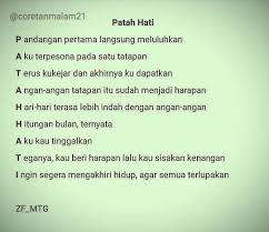 coretanmalam instagram post photo rinduku quotesngawur