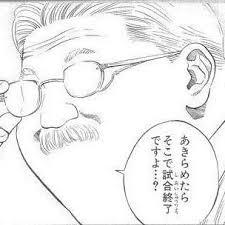 """安西先生 på Twitter: """"やばーい😍… """""""