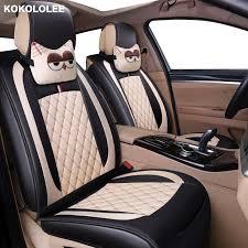 kokololee cartoon car seat cover for