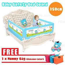 Prado 1pc 150 Baby Bed Crib Safety Guard Rail Fence Free Bag