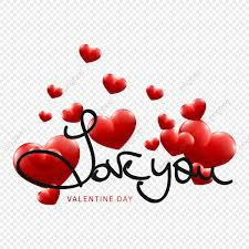 أحبك يا قلب عيد الحب الحلو الأحبة تاج القلب قلب Png والمتجهات