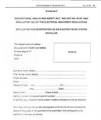 Http Www Jvasecurity Com Manuals Legal 20booklet Pdf