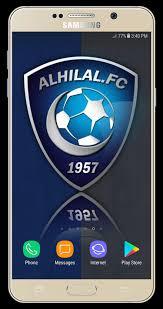 صور وخلفيات نادي الهلال For Android Apk Download
