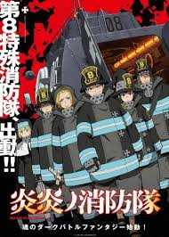 Image result for Enen no Shouboutai