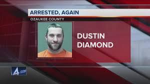 Dustin Diamond arrested again - YouTube