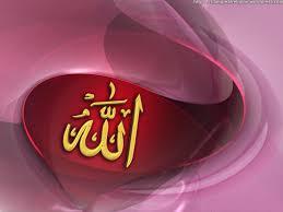 صور اسم الله صور مكتوب عليها اسم الله حبيبي