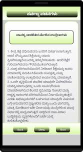 chanakya quotes in kannada by delizent solutions lifestyle