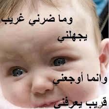 صور حزن ودموع وقهر وعيون تبكي دموع مع العبارات
