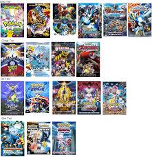 vp/ - Pokémon » Thread #26468316