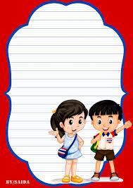 أكثر من 50 خلفية للأطفال للكتابة