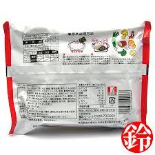 sugakiya anese style tonkotsu ramen