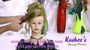 beauty parlour hair style and cutting