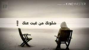 ترف اشعار حزينه قصيره عن الحب الصور الجميلة