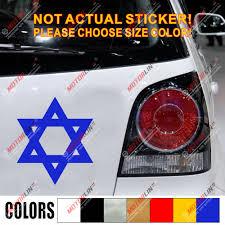 Jew Jewish Star Of David Magen Israel Car Decal Sticker Blue Choose Your Size Star Car Sticker Blue Stickersstar Car Decal Aliexpress