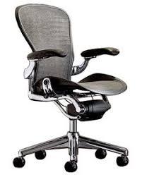 executive aeron chair by herman miller