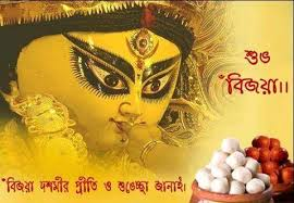 Image result for subho bijoya dashami