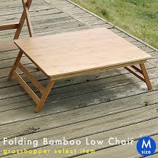 nest grasper table desk folding