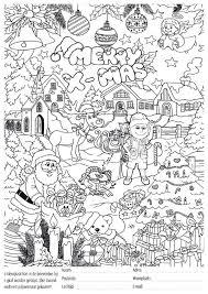 Kleurplaat Kerst 2018 1 Djambo Kidsplaydjambo Kidsplay