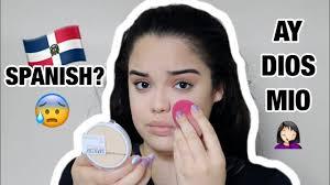 makeup tutorials in spanish saubhaya