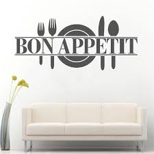 French Bon Appetit Cook Tools Kitchen Room Food Store Decal Wall Sticker Restaurant Dining Hall France Wall Decor Leather Bag