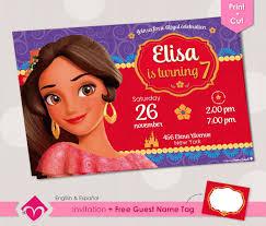 Elena De Avalor Invitacion Fiesta De Cumpleanos Nina Princesa