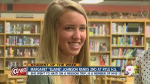 Student of the Week: Margaret Elaine Johnson - YouTube