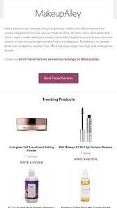 best serums makeupalley email