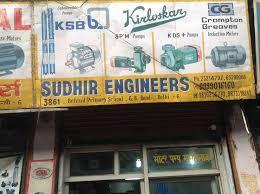 sudhir engineers gb road submersible