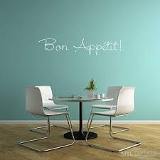 Amazon Com Bon Appetit Wall Decal Dining Room Wall Vinyl Lettering Sticker Kitchen Decor Handmade