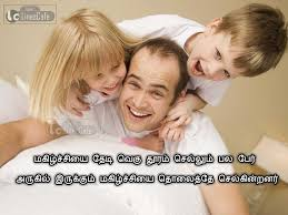 best tamil quotes about family image tamil linescafe com