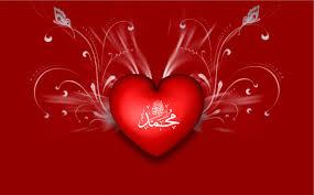 kisah cinta sejati pada zaman nabi